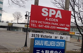 a eden massage parlour